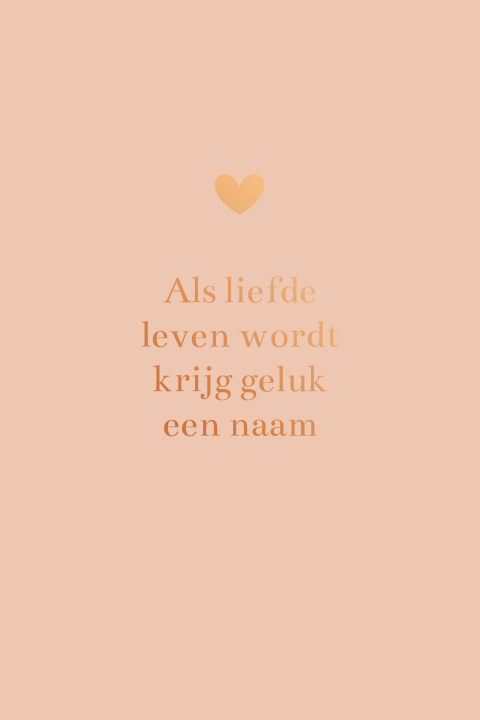 Koperfolie poster met quote
